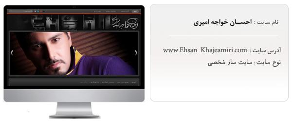 نمونه سایت شخصی طراحی شده